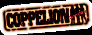 coppelion-logo