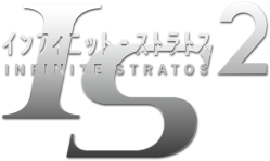 is_infinite_stratos_2_logo_recreation_by_dpghoastmaniac2-d6pip4l